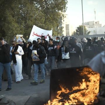 Image: BAHRAIN-UNREST-ANNIVERSARY-POLITICS-DEMO