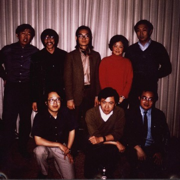 Founding Asian-American studies faculty in 1969 at the SFSU College of Ethnic Studies.