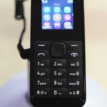Image: Nokia 105