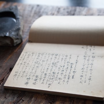 Satsuki Ina's father's notebook from Tule Lake