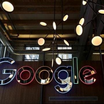Google's Cloud Business Nabs Home Depot as Client
