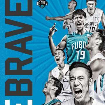The Fubon Braves, who joined Taiwan's Super Basketball League in 2014.