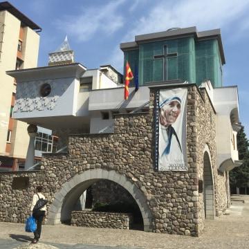 """Image: Mother Teresa """"Memorial House"""", museum in Skopje"""