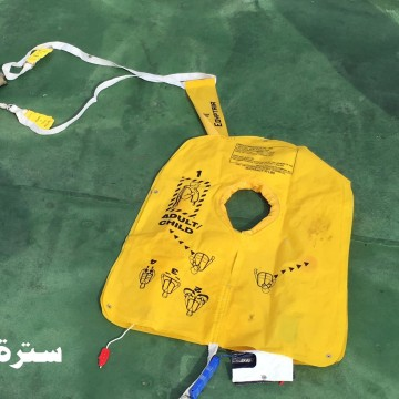 Image: The first pictures of debris from crashed EgyptAir flight MS804 were published Saturday by military officials in Cairo.