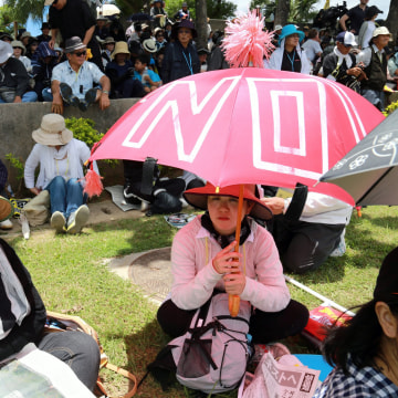 Image: Okinawa residents rally against US base
