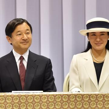 Image: Crown Prince Naruhito and Crown Princess Masako