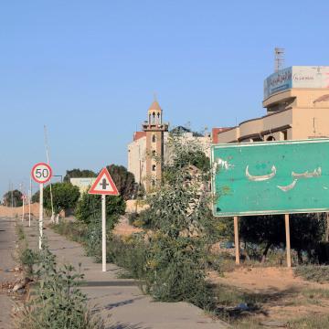 "Image: A in Arabic reading ""Sirte"""