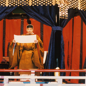 Image: Emperor Akihito in 1990