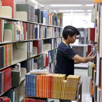 Arizona State University'??s library