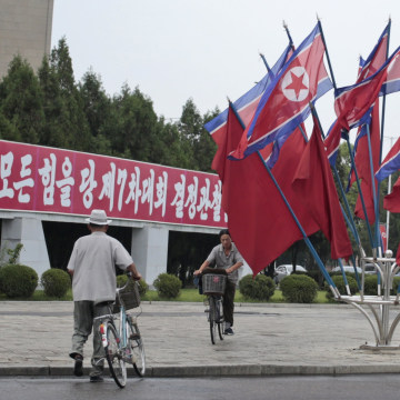 Image: National flags in Pyongyang, North Korea