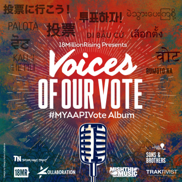 """Cover of 18MillionRising's """"Voices of Our Vote"""" compilation album featuring 32 tracks from API musicians from all over the U.S."""