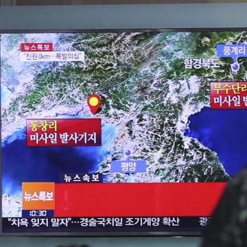 IMAGE: North Korea Nuclear Test