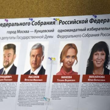 Image: RUSSIA-POLITICS-VOTE