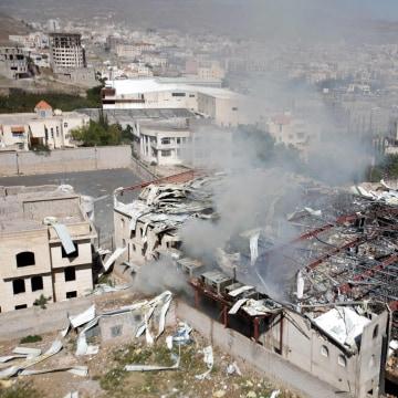 Image: Aftermath of airstrike on Yemen