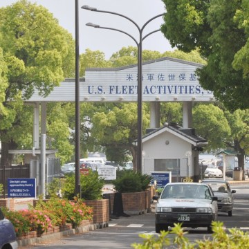 Image: An entrance gate of U.S. Fleet Activities Sasebo in Sasebo, Japan