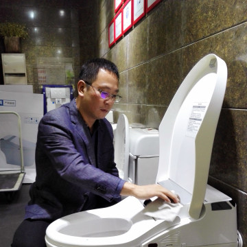 Trump Toilet Name Is Entirely Coincidental Chinese Firm Says Nbc News