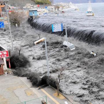 IMAGE: 2011 Japanese tsunami
