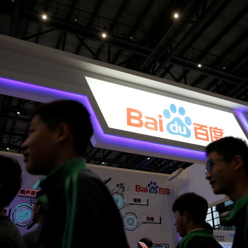 Image: A Baidu sign