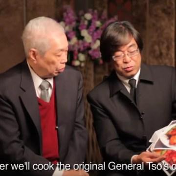 "Peng Chang-kuei, ""The Search for General Tso"""