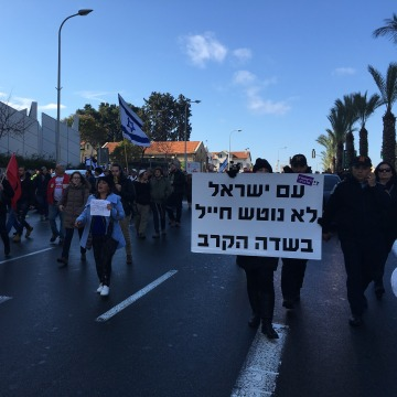 Image: Supporters of Elor Azaria marched outside the military court, shouting and cheering