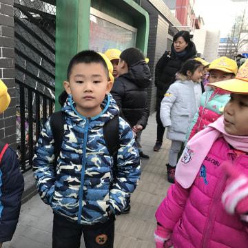 Image: Children at a school in Beijing
