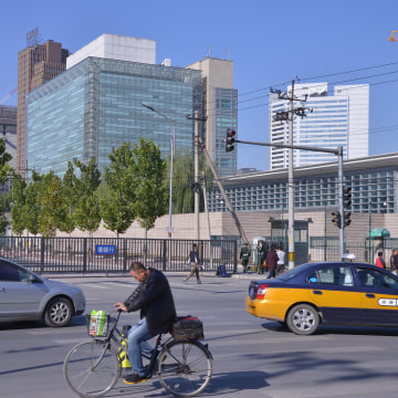 Image: U.S. Embassy in Beijing in 2013
