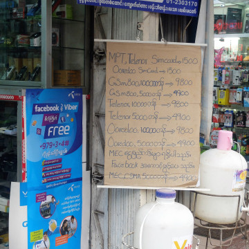 Image: A cardboard sign outside a shop in Yangon