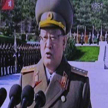Image: Kim Won Hong