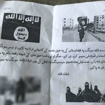 Image: ISIS propaganda leaflet distributed in Pakistan