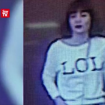 Image: A woman captured on security footage who police identified as a suspect in the case of Kim Jong Nam's death