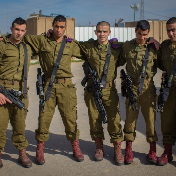 Image: Sgt. Salah Halil (center) with other Arab members of his IDF unit