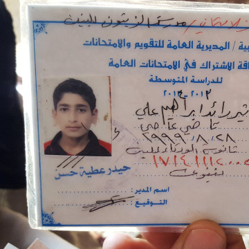Image: The ID card/childhood photo of teenage ISIS militant Atheer Ali