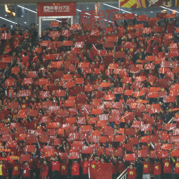 Image: Chinese fans during World Cup qualifier