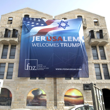Image: Donald Trump Jerusalem visit preparations