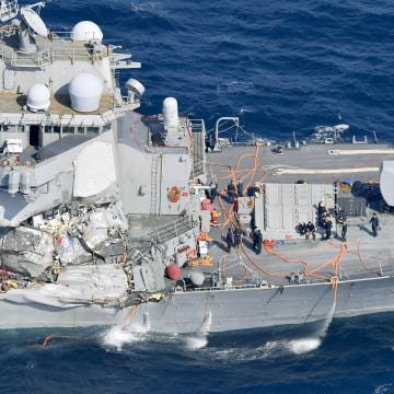 Image: USS Fitzgerald Collision
