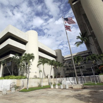 Image: U.S. Courthouse in Honolulu