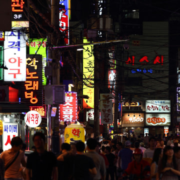 Image: Night Views in South Korea