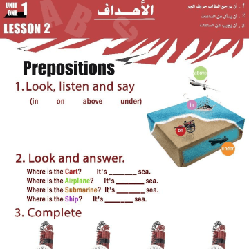 Image: An ISIS workbook uses images of bombs to teach children how to tell the time