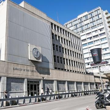 Image: U.S. Embassy in Tel Aviv