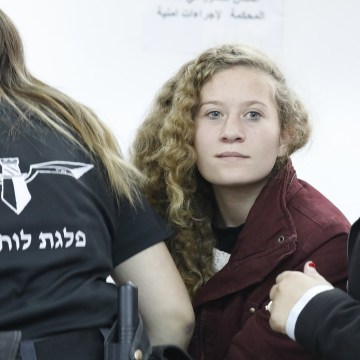 {alestinian Ahed Tamimi at Ofer military court room