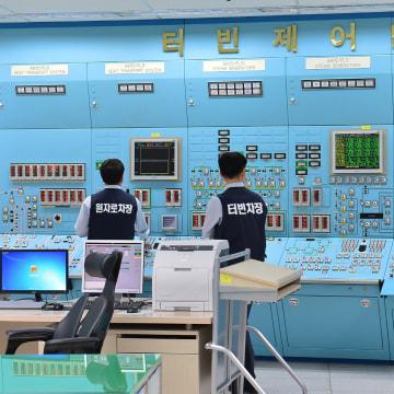 Image: South Korea Prepares For Cyber Attacks