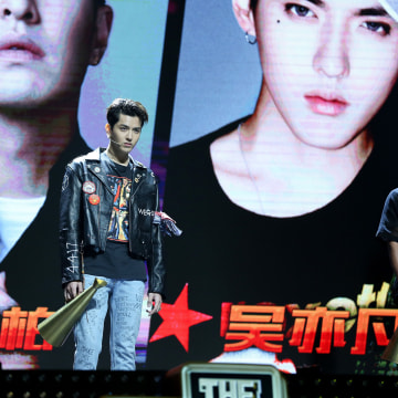 """Image: """"The Rap of China"""""""