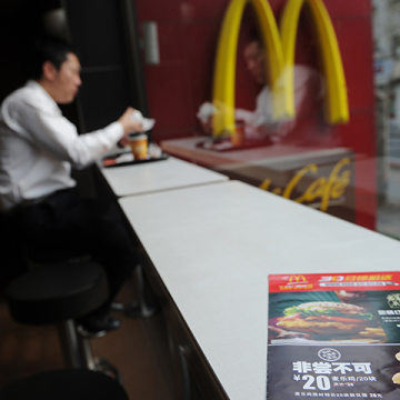 A leaflet on a table in McDonald's advertises a discount on chicken McNuggets at a branch in Shanghai.