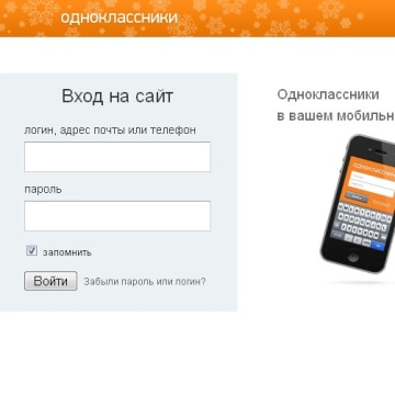 Odnoklassniki is the Russian social network for old classmates and friends.
