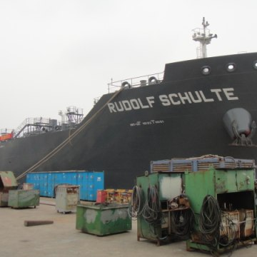 Attacked vessel: Rudolph Schulte; National Flag: Singapore; Vessel Type: Chemical tanker: Date: Sept. 3, 2012