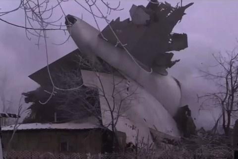 Cargo Jet Crashes During Landing Attempt