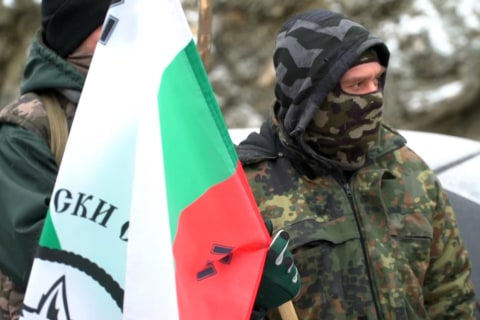 Anti-Immigrant Vigilantes Patrol Bulgaria's Border