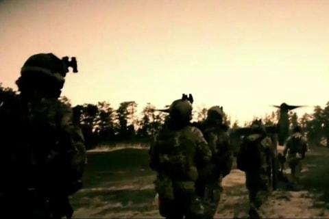 military nbc news
