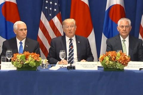Trump Announces Expanded N. Korea Sanctions: Tolerance 'Must End Now'
