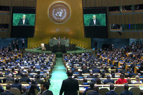 Watch Live: World Leaders Speak at United Nations
